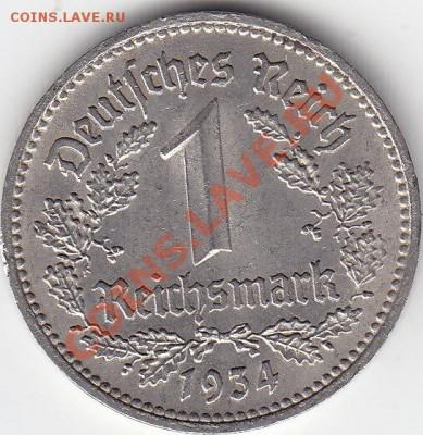 Третий Рейх 1 рейхсмарка 1934 D до 7.12 22:00 мск - IMG_0019