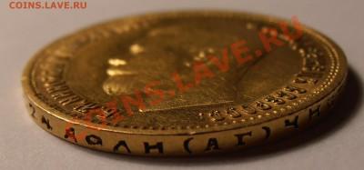 10 рублей 1899 АГ, до 05.12.2013 в 22-00 Мск - Гурт1