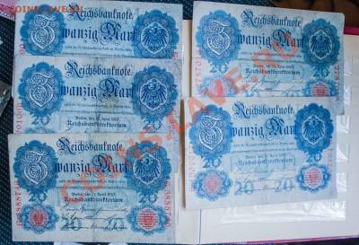 Боны микс. немцы, СССР. до 5.12.13 - IMG_3810