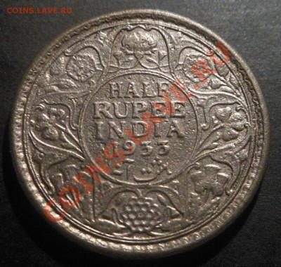 Индия 1933г сомнения в подлиности! - DSCN4540