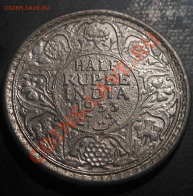 Индия 1933г сомнения в подлиности! - DSCN4543