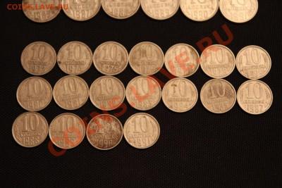 20 копеек, 15 копеек, 10 копеек 1961-1991 до 6.12.13 в 22-00 - IMG_2455.JPG