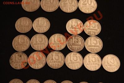 20 копеек, 15 копеек, 10 копеек 1961-1991 до 6.12.13 в 22-00 - IMG_2454.JPG