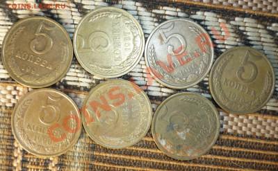 5 копеек 2шт.1990,91,86,87,81г до 5.12.2013 год в 23-00 мск - P1130856.JPG