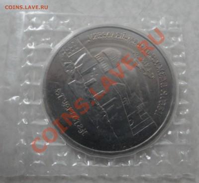 Ясави UNC в родной запайке - DSC01669