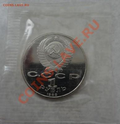 Горький пруф в родной запайке - DSC01646