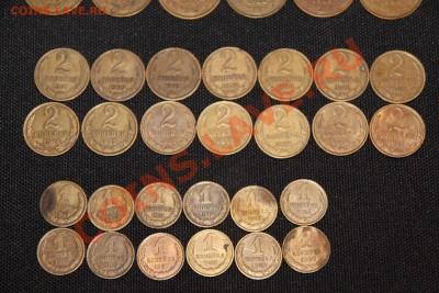 5 копеек, 3 копейки, 2 копейки, 1 копейка 1961-1991; 6.12.13 - IMG_2465.JPG