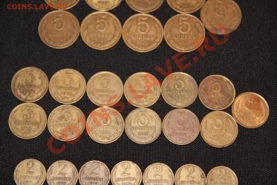 5 копеек, 3 копейки, 2 копейки, 1 копейка 1961-1991; 6.12.13 - IMG_2464.JPG