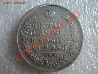1 рубль 1739 и 1 рубль 1818 - Yx3Du5qD8us