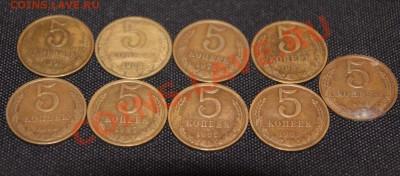 5 копеек, 3 копейки, 2 копейки, 1 копейка 1961-1991; 6.12.13 - IMG_2462.JPG