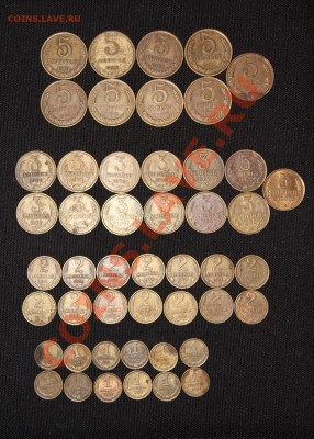 5 копеек, 3 копейки, 2 копейки, 1 копейка 1961-1991; 6.12.13 - IMG_2460.JPG