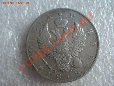 1 рубль 1739 и 1 рубль 1818 - GVcj8zoSuz4