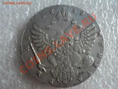 1 рубль 1739 и 1 рубль 1818 - Iqv50qaJWG8