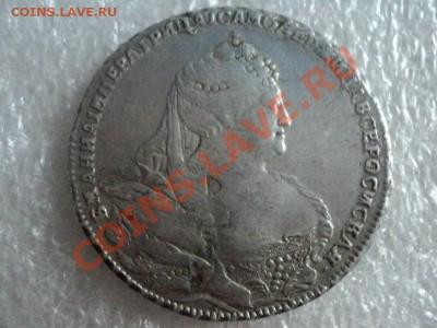 1 рубль 1739 и 1 рубль 1818 - nLQf4QPfS84