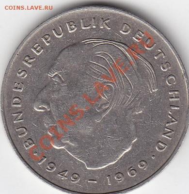 ФРГ 2 марки 1977 G до 7.12 22:00 мск - IMG_0008