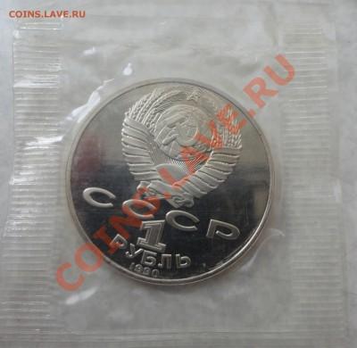 Райнис пруф в родной запайке - DSC01652