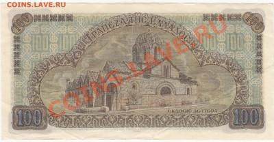 Греция 100 драхм 1941 до 7.12 22:00 мск - IMG_0015