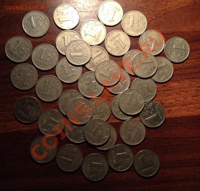 Лот монет 1999 года до 07.12.2013 22.00 - image