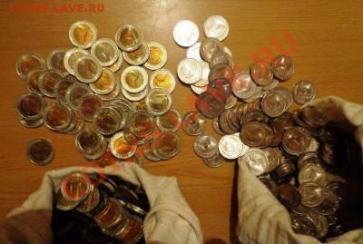 10 рублей 1991 лмд и 5 рублей 1991 лмд. Есть интерес? - 541155252