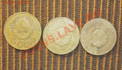3 копейки 1938,31,26г до 5.12.2013 год в 23 -00 мск - P1130878.JPG