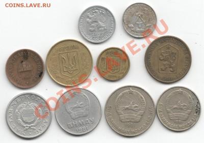 Иностранные монетки - Scan-131202-0002