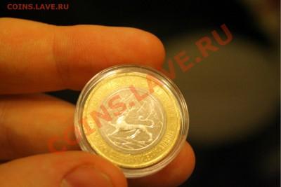 АЛАНИЯ гурт СОЧИ 10 рублей 2013 г. 2 шт до 08.12.13 до 23-30 - 004.JPG