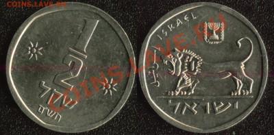 Израиль 3 монеты образца 1980-1984 до 22:00мск 09.12.13 - Израиль 0,5 шекеля (1980-1984) (50)