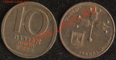 Израиль 3 монеты образца 1980-1984 до 22:00мск 09.12.13 - Израиль 10 новых агор (1980-1984) (15)