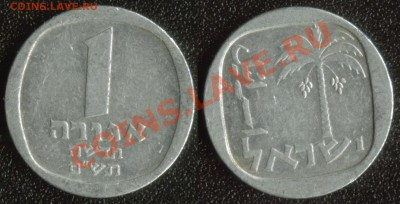 Израиль 3 монеты образца 1980-1984 до 22:00мск 09.12.13 - Израиль 1 новая агора (1980-1982) (15)