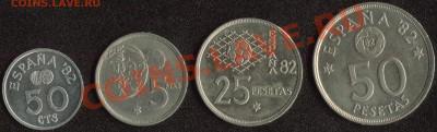 Испния '82 - подборка из 4 монет до 22:00мск 09.12.13 - '82 (1) -125