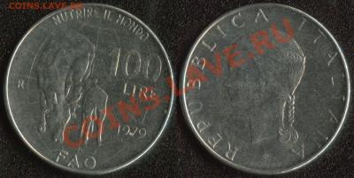 Италия 100 лир (ФАО) 1979 до 22:00мск 09.12.13 - Италия 100 лир (ФАО)