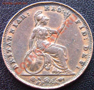 4 пенни) 1853; до 03.12_22.02мс - 6943