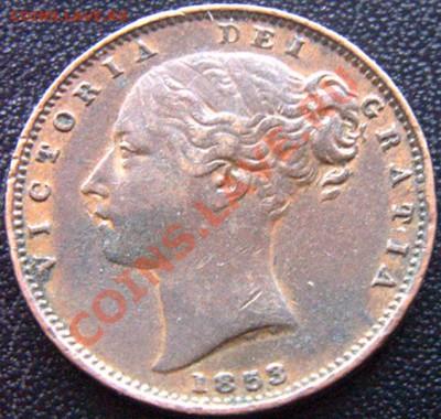 4 пенни) 1853; до 03.12_22.02мс - 6944