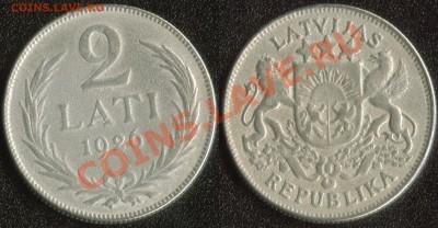 Ag Латвия 2 лати 1926 до 22:00мск 09.12.13 - Латвия 2 лати 1926