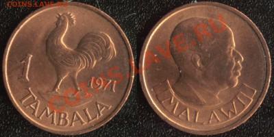 """Малави 1 тамбала 1971 """"Петух"""" до 09.12.13 - Малави 1 тамбала 1971 (50)"""
