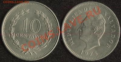 Сальвадор 10 сентаво 1975 до 22:00мск 09.12.13 - Сальвадор 10 сентаво 1975 (55)