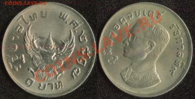 Таиланд 1 бат 1974 (старый тип) до 22:00мск 09.12.13 - Твиланд 1 бат 1974 (50)