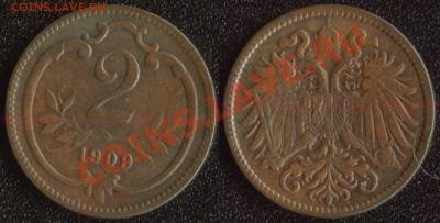 Австрия 2 хелера 1909 до 22:00мск 09.12.13 - Австрия 2 хелера 1909 (70)