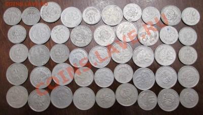Набор иностранщины - 196 монет!!! - IMG_0154.JPG