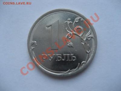 1 рубль 2011г, что за брак? - монеты 559