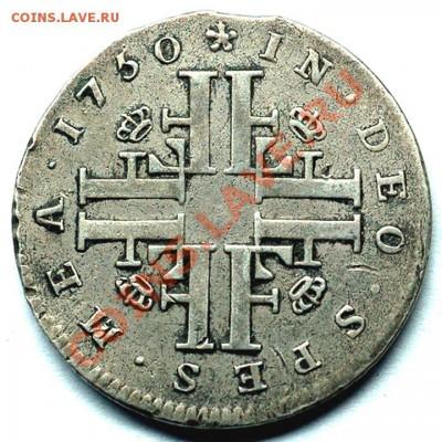 Швеция_10 эре 1750. Серебро; до 03.12_22.04мск - 7011