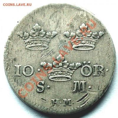 Швеция_10 эре 1750. Серебро; до 03.12_22.04мск - 7012