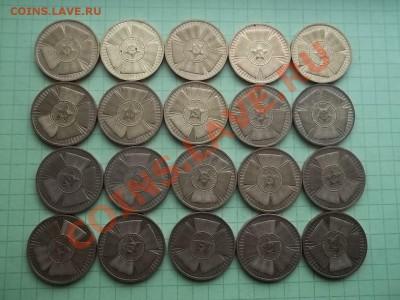 10 РУБЛЕЙ 2010 65 ЛЕТ ПОБЕДА 20 монет ОТЛИЧНЫЕ. - 000_0008.JPG