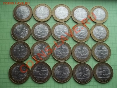 10 рублей СМОЛЕНСК сп 20 монет ОТЛИЧНЫЙ - 000_0012.JPG