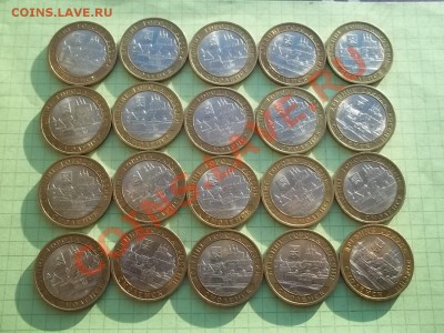 10 рублей СМОЛЕНСК сп 20 монет ОТЛИЧНЫЙ - 000_0017.JPG