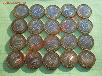 10 рублей СМОЛЕНСК сп 20 монет ОТЛИЧНЫЙ - 000_0018.JPG
