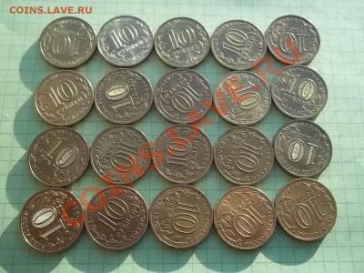 10 РУБЛЕЙ 2010 65 ЛЕТ ПОБЕДА 20 монет ОТЛИЧНЫЕ. - 000_0010.JPG