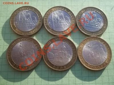 10 рублей 2007 города сп 6 монет в блеске - 000_0013.JPG