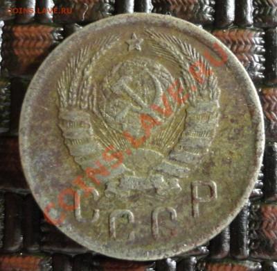 15 копеек 1942 - DSC01643