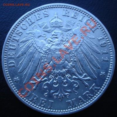 3 марки Бавария (Отто) 1911 г.ХF до 7.12 - 3 марки отто реверс.JPG